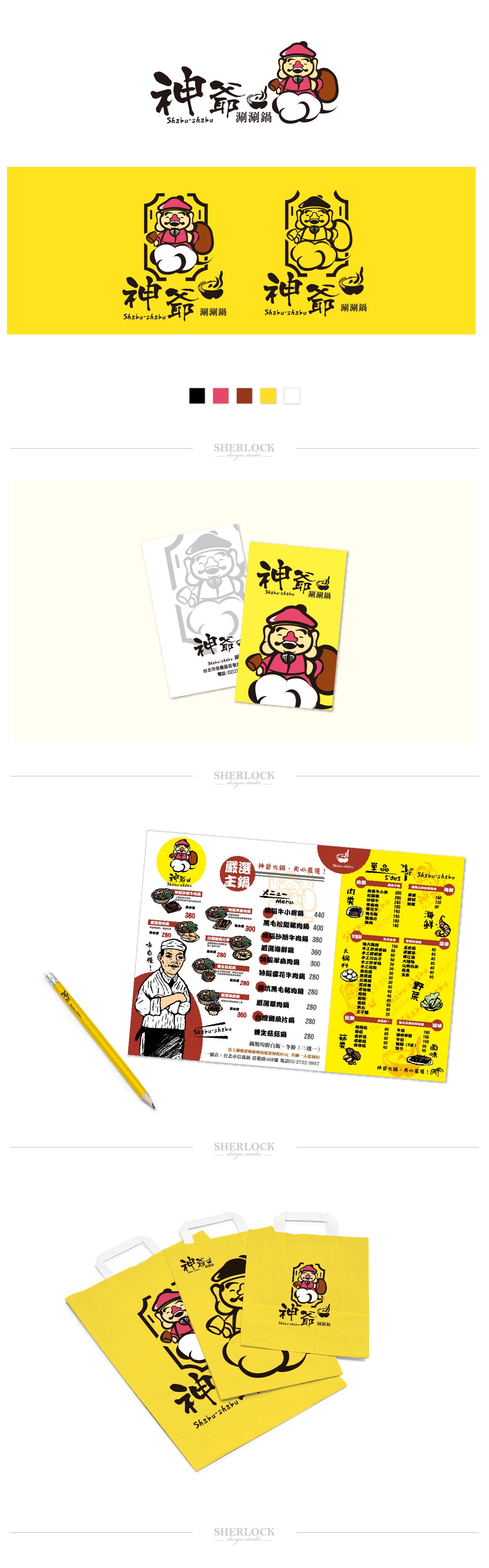 Japanese Restaurant LOGO / illustrator