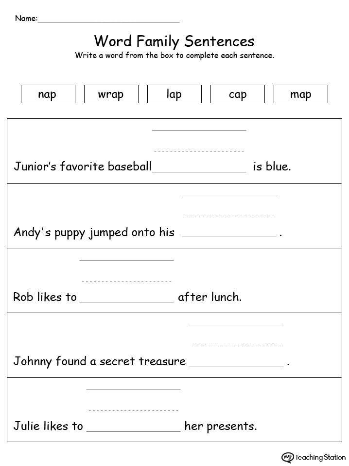 Build A Sentence Ap Word Family Word Family Worksheets