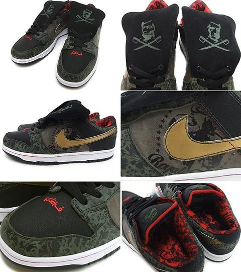 sale retailer ea918 868eb Nike Dunk Low Premium SB x SBTG (Royale Fam) - sable green  chrome