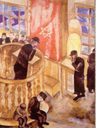 Marc Chagall. Synagogue. 1917