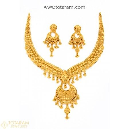 22K Gold Necklace & Drop Earring Set 235 GS3013 Buy this