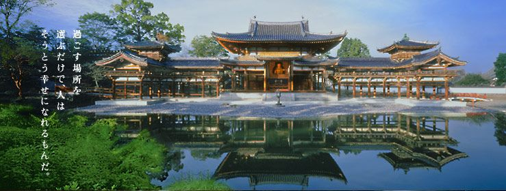 travel poster/そうだ 京都、行こう。/「過ごす場所を選ぶだけで、人はそうとう幸せになれるもんだ。」/2003 summer