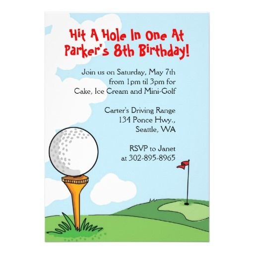 Cool Mini Golf Birthday Party Invitations