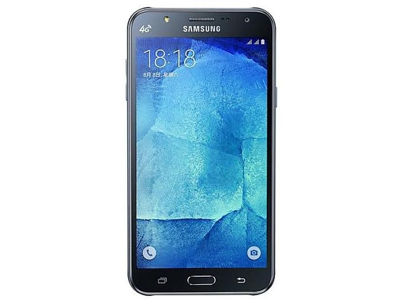 Buy Samsung Galaxy J7 At The Best Price Shoppylife Asia