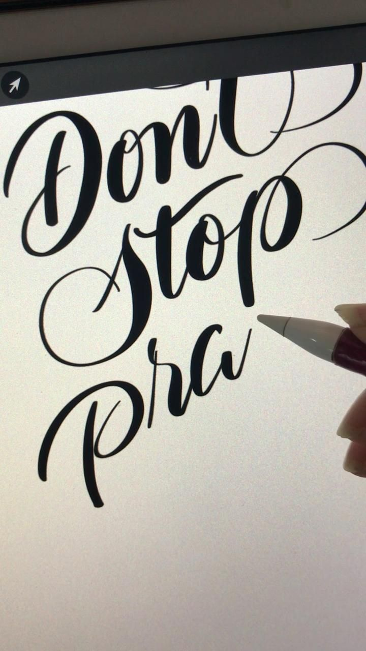 IPad Lettering - Don't Stop Praying