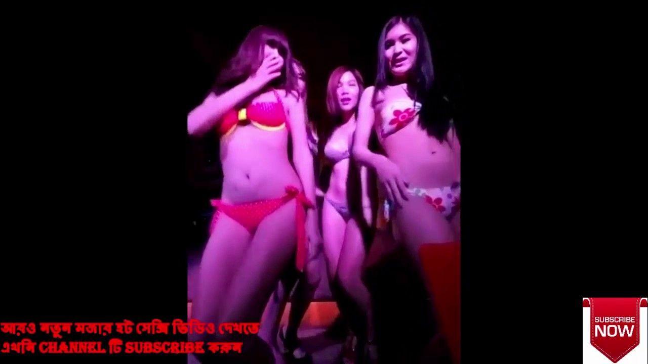 Gigi edgley sexy nue