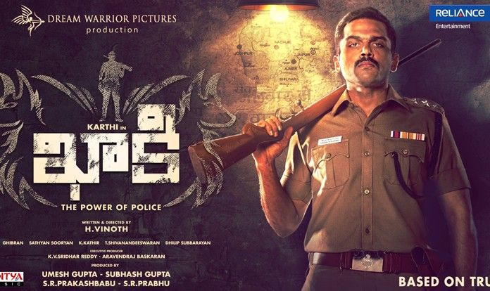 Khakee Telugu Movie MP3 Songs Free Download  Khakee picture