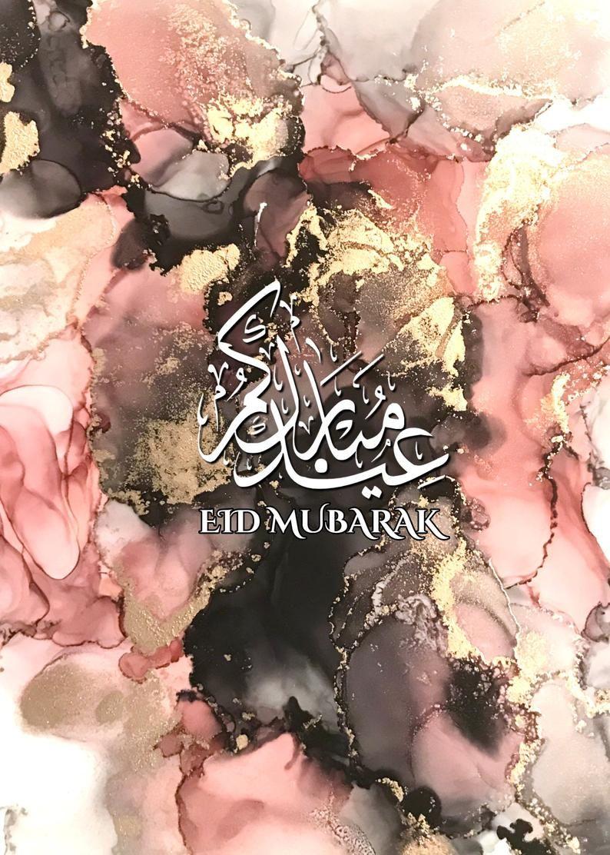 Eid Card Modern Eid Card Digital Eid Card Printable Eid Etsy Eid Greeting Cards Eid Greetings Eid Mubarak