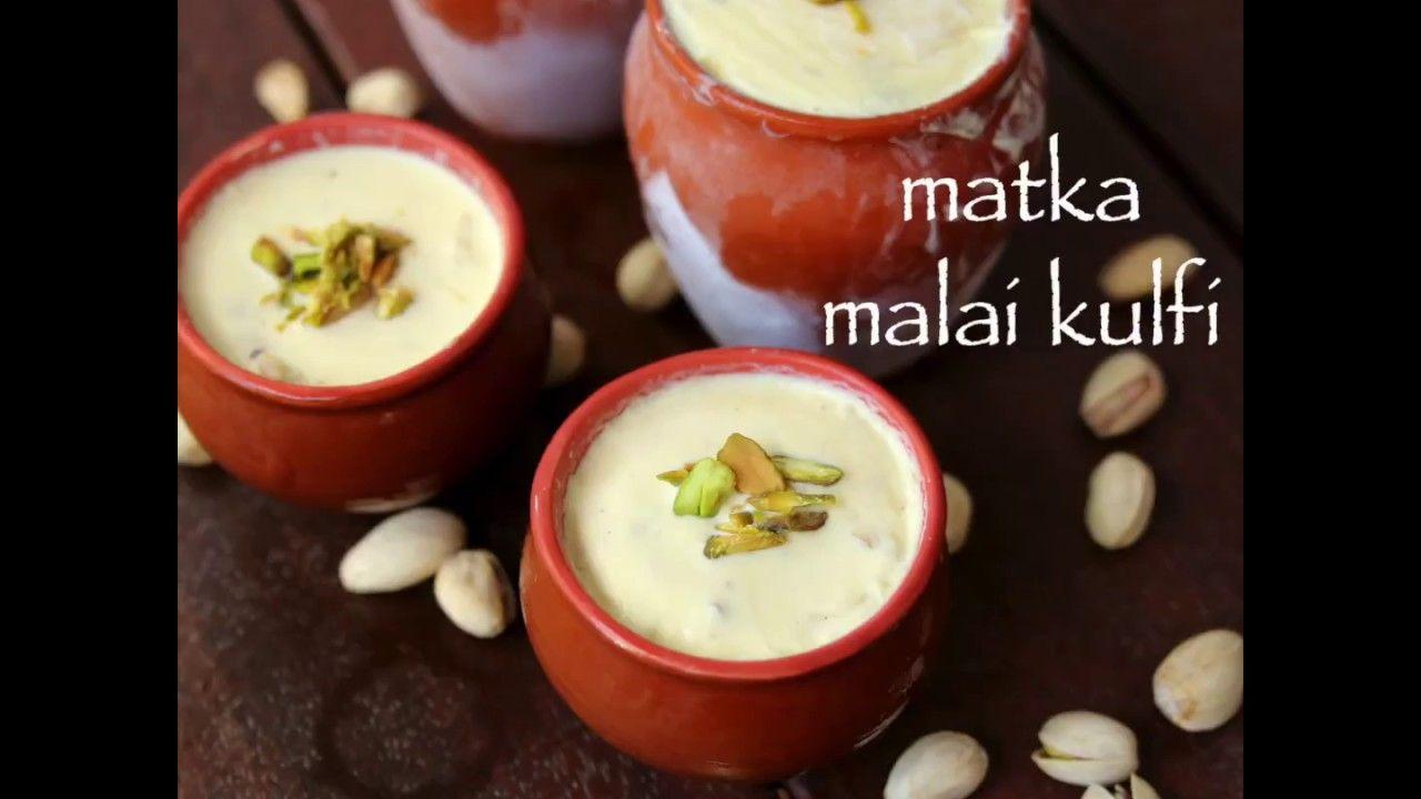 matka kulfi mango hebbar kitchen - Hebbar Kitchen