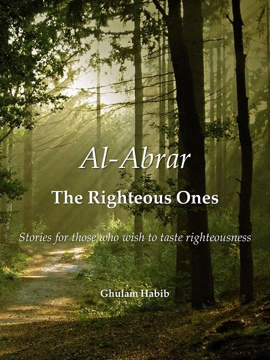 Al-Abrar, The Righteous Ones | Books on Islam and Muslims | Al-Islam