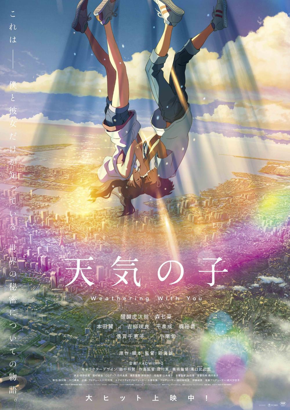 Nueva imagen promocional de la película Tenki no Ko en
