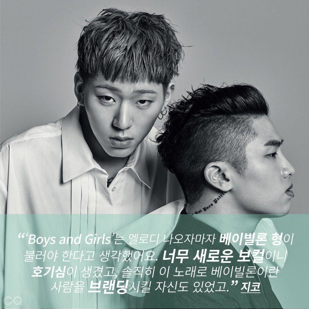 인터뷰 – 지코와 베이빌론의 끈적한 하모니 | GQ KOREA (지큐 코리아) 남성 패션 잡지
