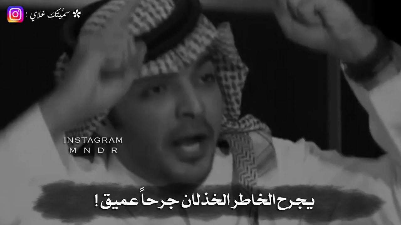 ياسر التويجري يجرح الخاطر الخذلان Youtube Instagram Youtube Incoming Call Screenshot
