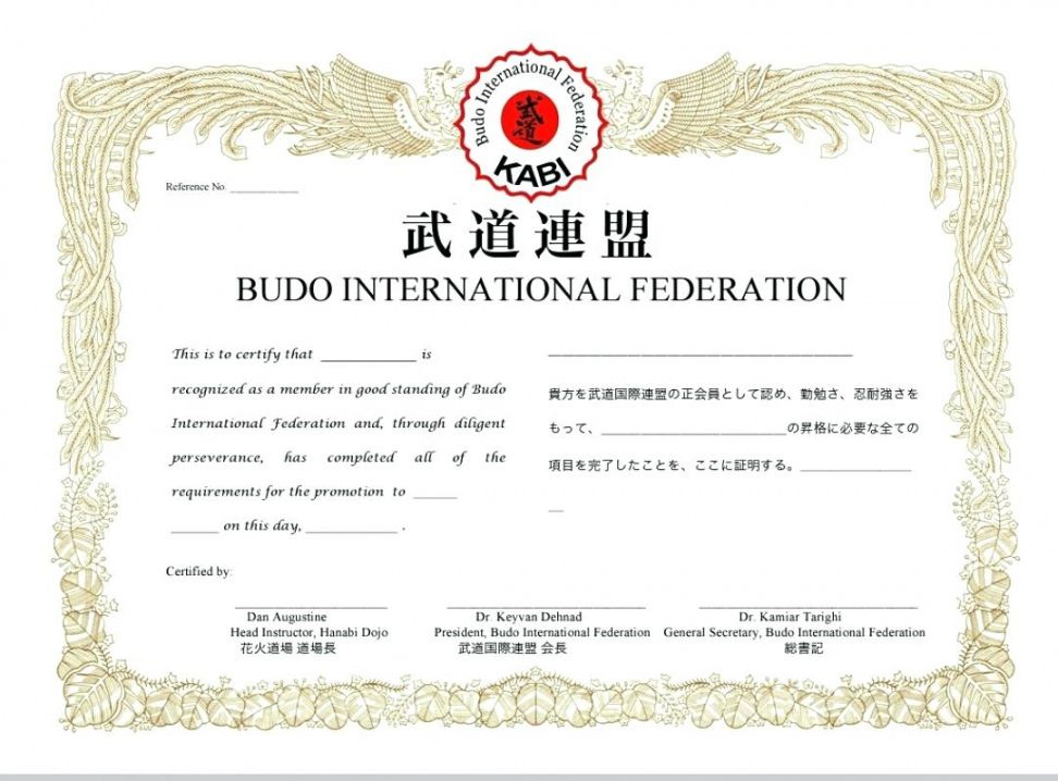 Get Our Image Of Karate Certificate Template Art Certificate Templates Free Design Certificate Templates