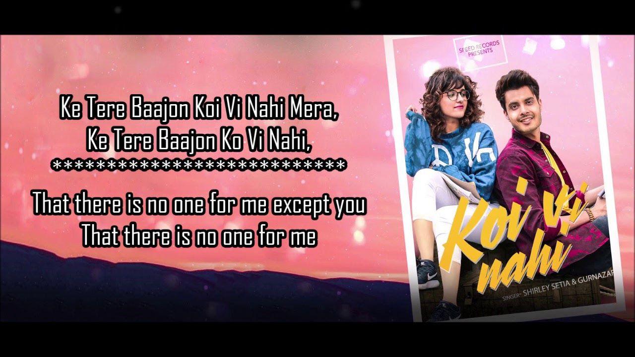 Koi Vi Nahi Shirley Setia Gurnazar Lyrical Video With