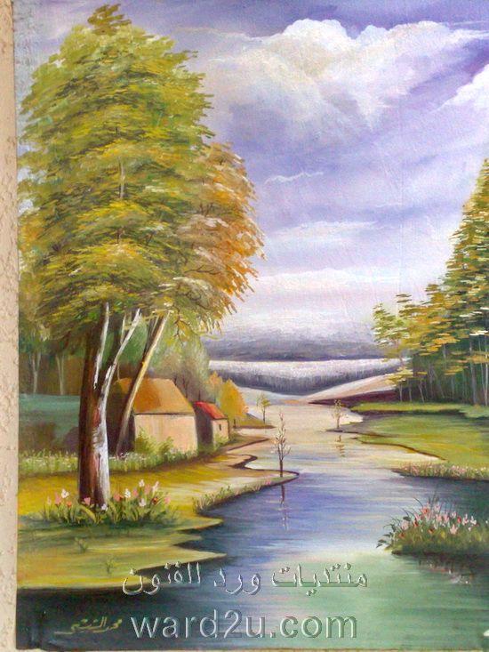مناظر طبيعيه مرسومه بالالوان الزيتيه منتديات ورد للفنون Art Scenery Places To Visit