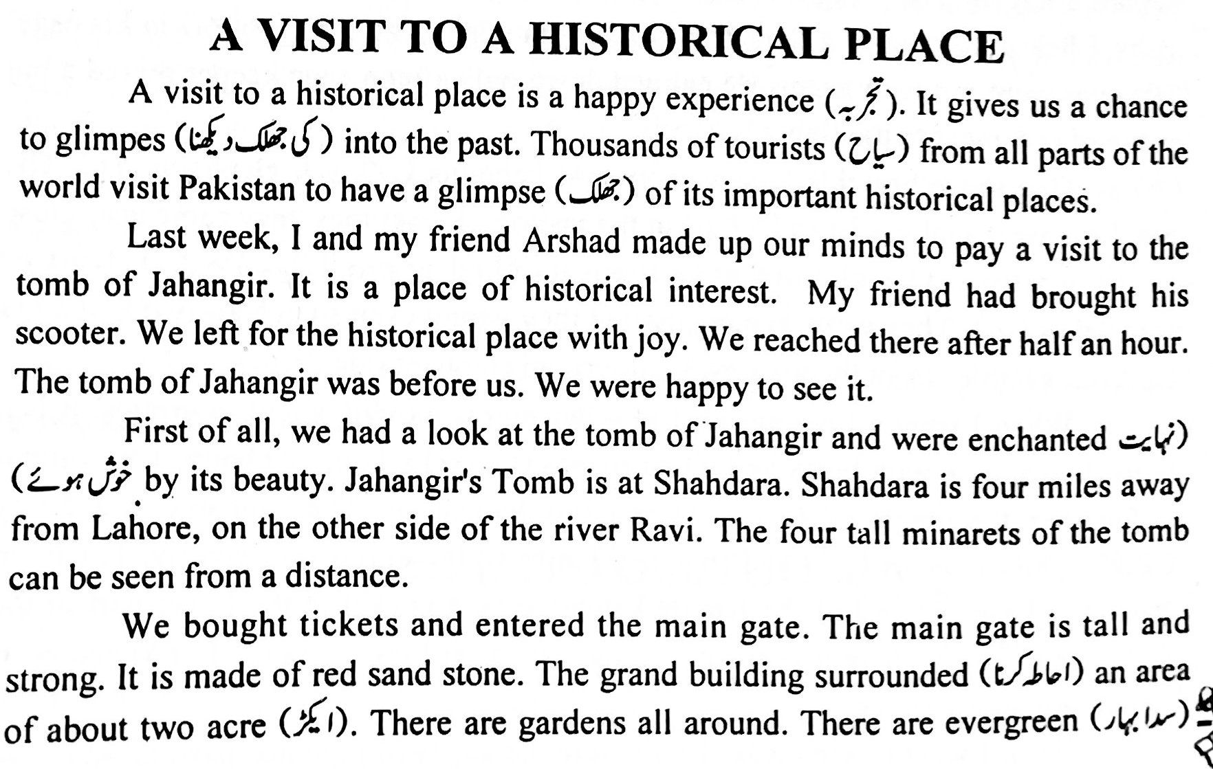 A Visit To Historical Place Jahangir Tomb Essay How Memorize Thing Good On