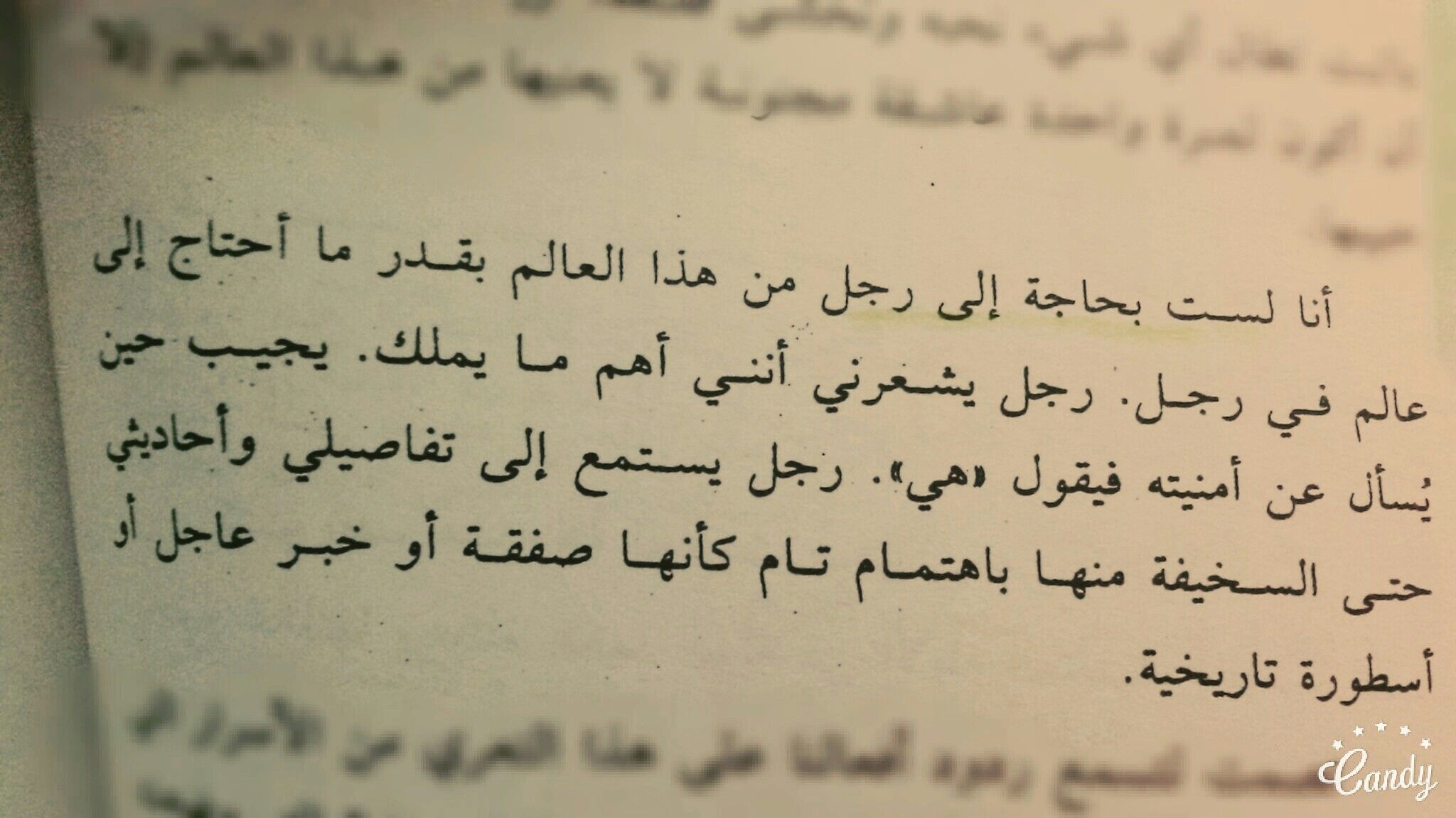 Pin By Yousr Ahmad On اقتباسات مما راق لي كتبي Photography Fundamentals Math