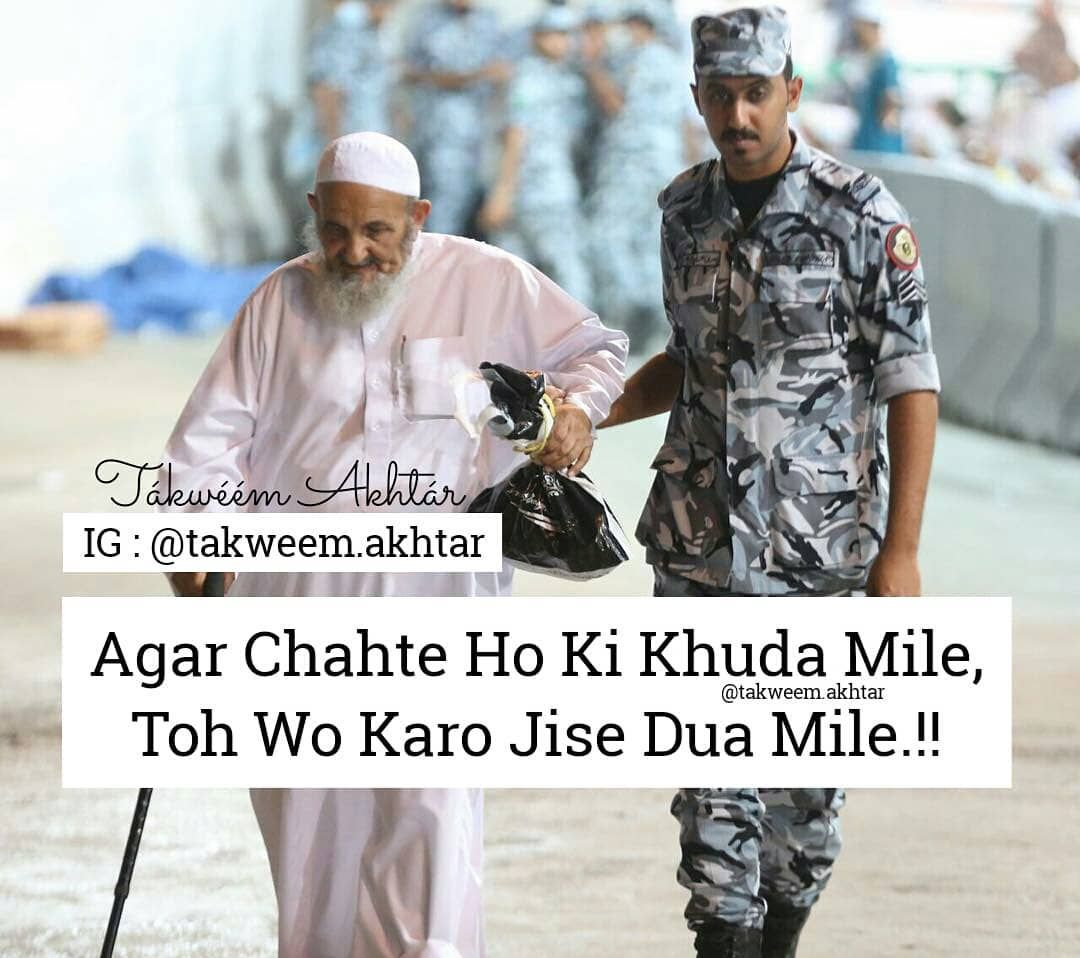 Instagram post by Tákwéém Akhtár (غلا م ر سو ل) • Aug 8, 2018 at 836am UTC is part of Islamic quotes -
