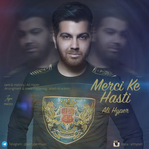 دانلود آهنگ جدید علی هایپر به نام مرسی که هستی Download New Music Ali Hyper Called  Merc Ke Hasti  https://behmusic.com/53358/%d8%af%d8%a7%d9%86%d9%84%d9%88%d8%af-%d8%a2%d9%87%d9%86%da%af-%d8%b9%d9%84%db%8c-%d9%87%d8%a7%db%8c%d9%be%d8%b1-%d9%85%d8%b1%d8%b3%db%8c-%da%a9%d9%87-%d9%87%d8%b3%d8%aa%db%8c/
