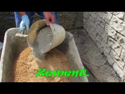 mauer aus beton in steinoptik selber machen youtube. Black Bedroom Furniture Sets. Home Design Ideas