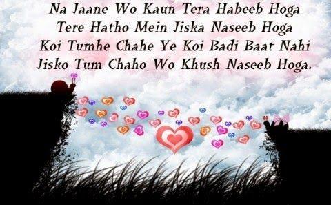 Shayari Hi Shayari: Hindi Shayri for girl Friend HD Image