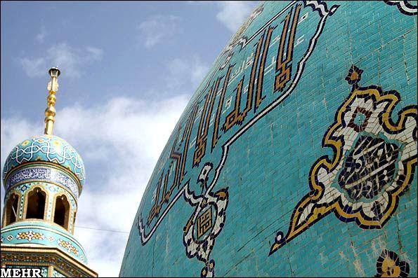 Ya Mahdi Saheb Alzaman Qom Masjid E Jamkaran Mosque Design
