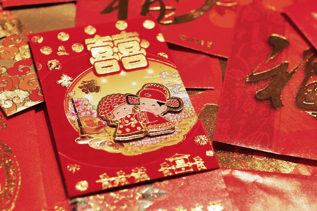 Looking For Wedding Ang Bao Rates As A Wedding Guest Deciding How