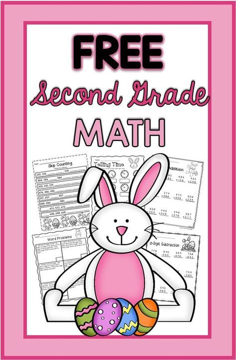 Free Easter Math for 2nd grade--skip counting, word problems ...