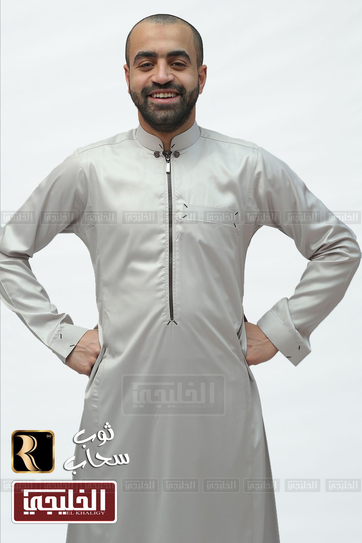 ثوب سحاب Mens Tops Mens Tshirts Athletic Jacket