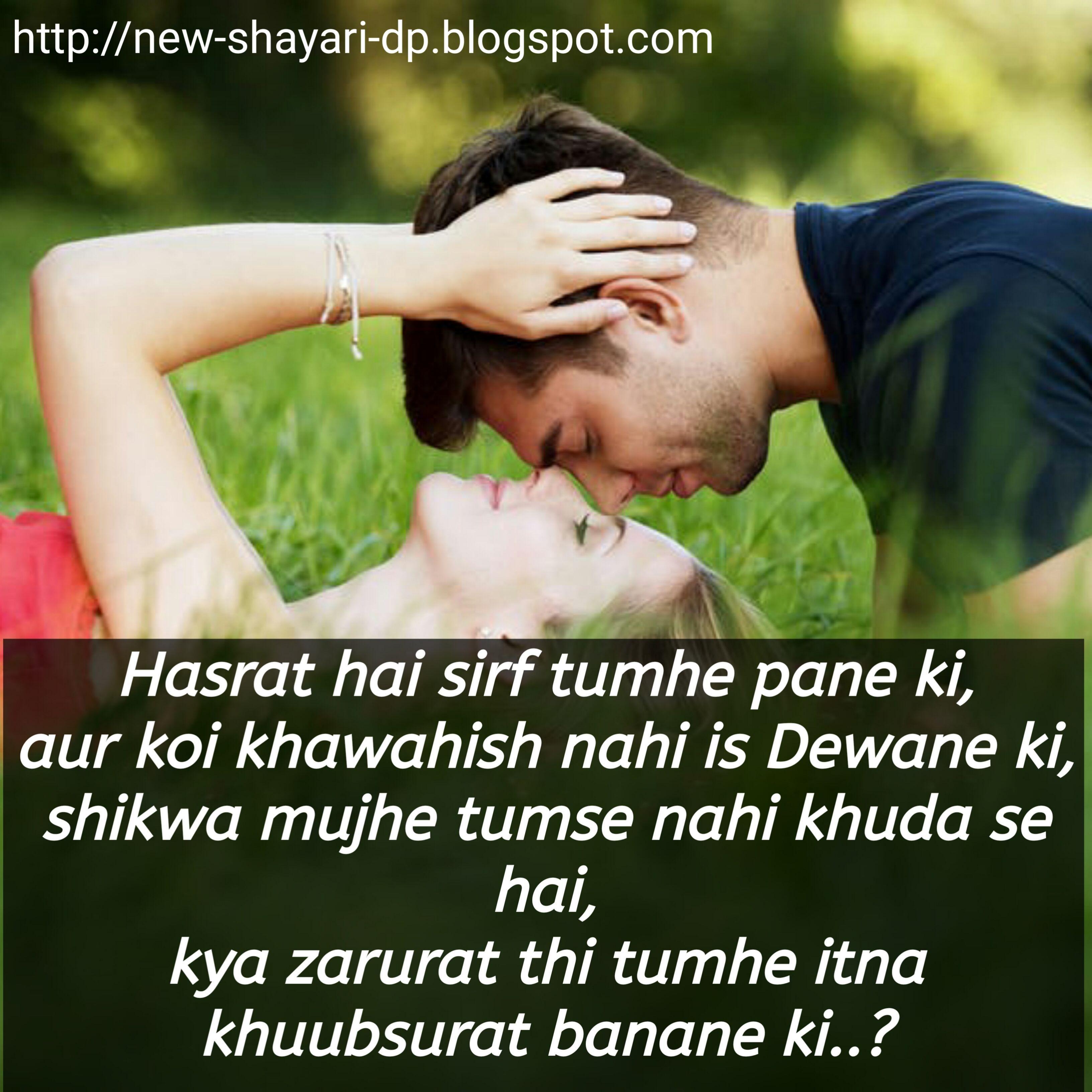 50love Shayari Image Hindi English Love Shayari With Photo Love Shayari Whatsapp Dp Love Quotes For Her Romantic Love Quotes Romantic Quotes For Girlfriend