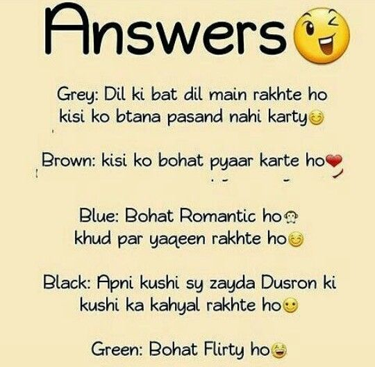 Hey guyzz here is your answers... Have fun...