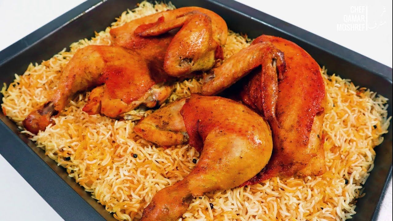مندي الدجاج باسهل طريقة في فرن المنزل بقدر واحد بطعم ينافس اشهر المطاعم Ramadan Recipes Food Recipes
