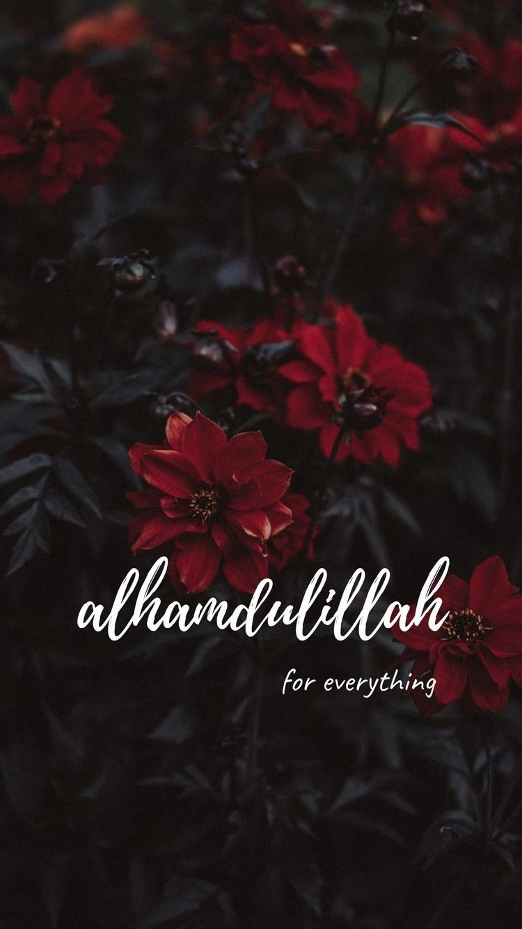 Pin By Vika Ruzieva On ислам Islamic Quotes Wallpaper