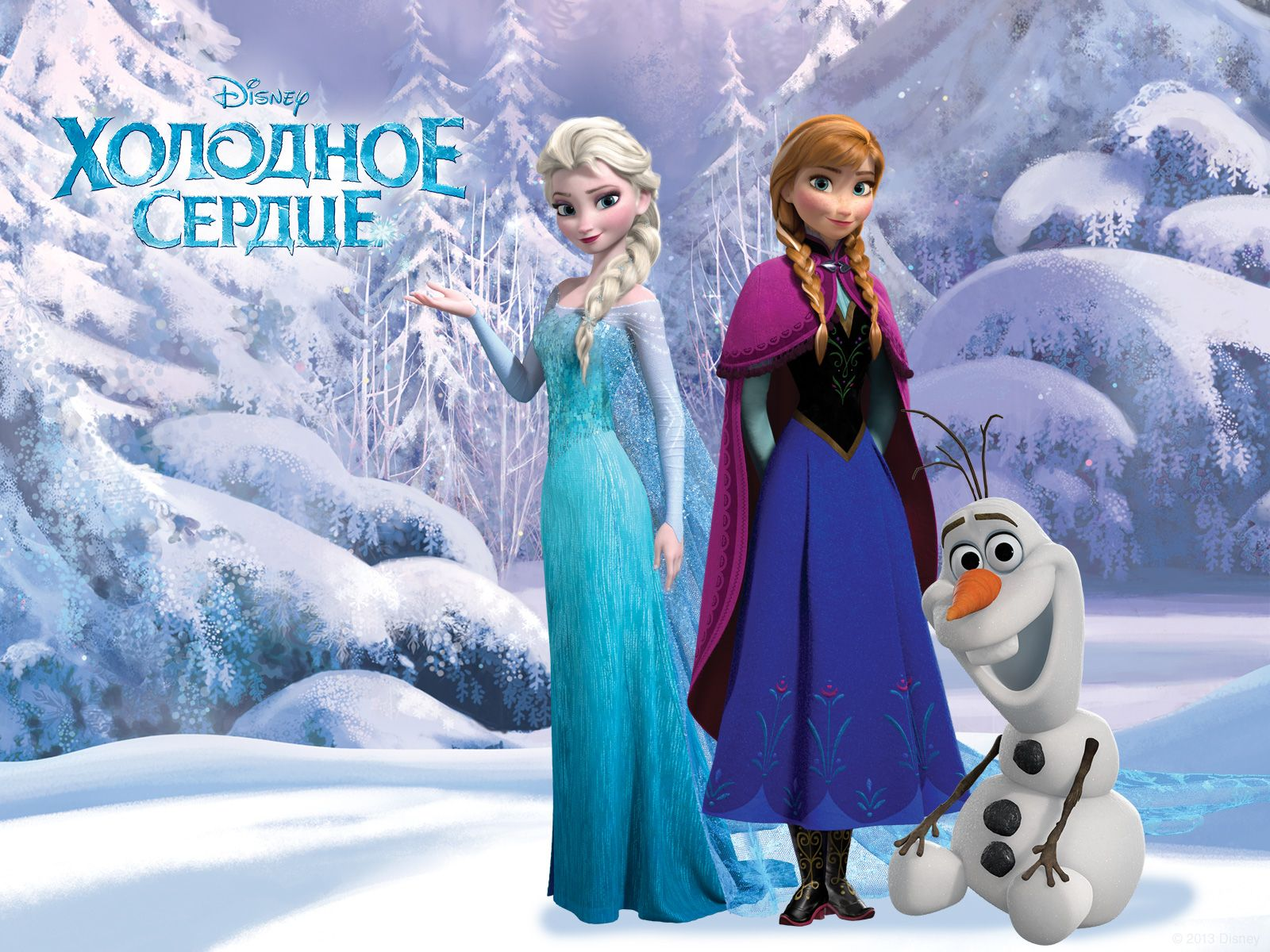 images from frozen - HD1600×1200