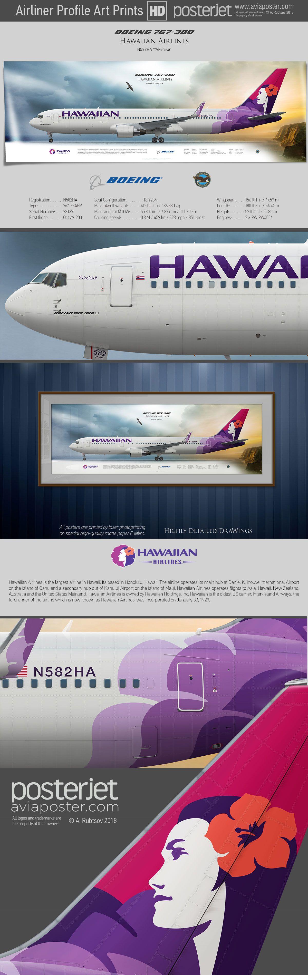 Boeing 767300 Hawaiian Airlines N582HA aviation