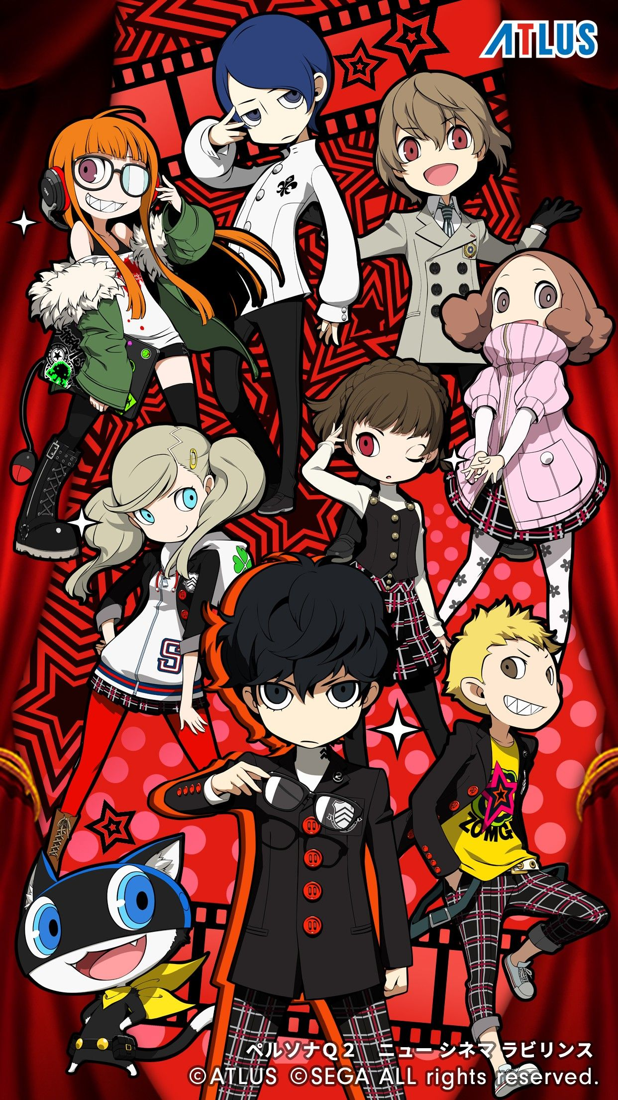 Persona Q2 New Cinema Labryinth - Persona 5 | Time to make a