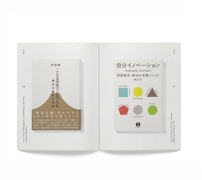 Asian Book Cover Design