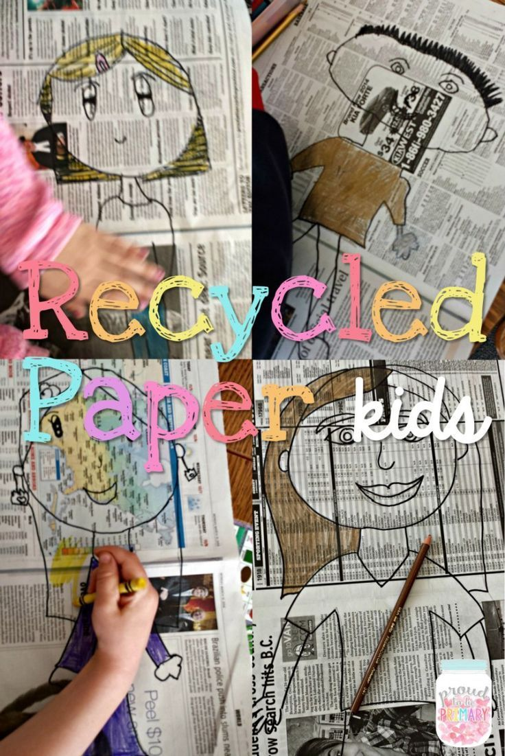 Earth Day is an important day for teachers to teach children about keeping the Earth clean and caring for the Earth. Try these engaging classroom activities, including Earth Day bulletin boards using newspaper kids, art activities, and find book suggestions and writing lessons. #earthday #earthdayforkids #earthdayactivities #earthdayart #artforkids