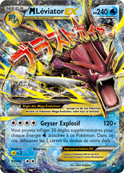 M Leviator Eex Carte Pokemon Imprimer Carte Pokemon Carte Pokemon A Imprimer