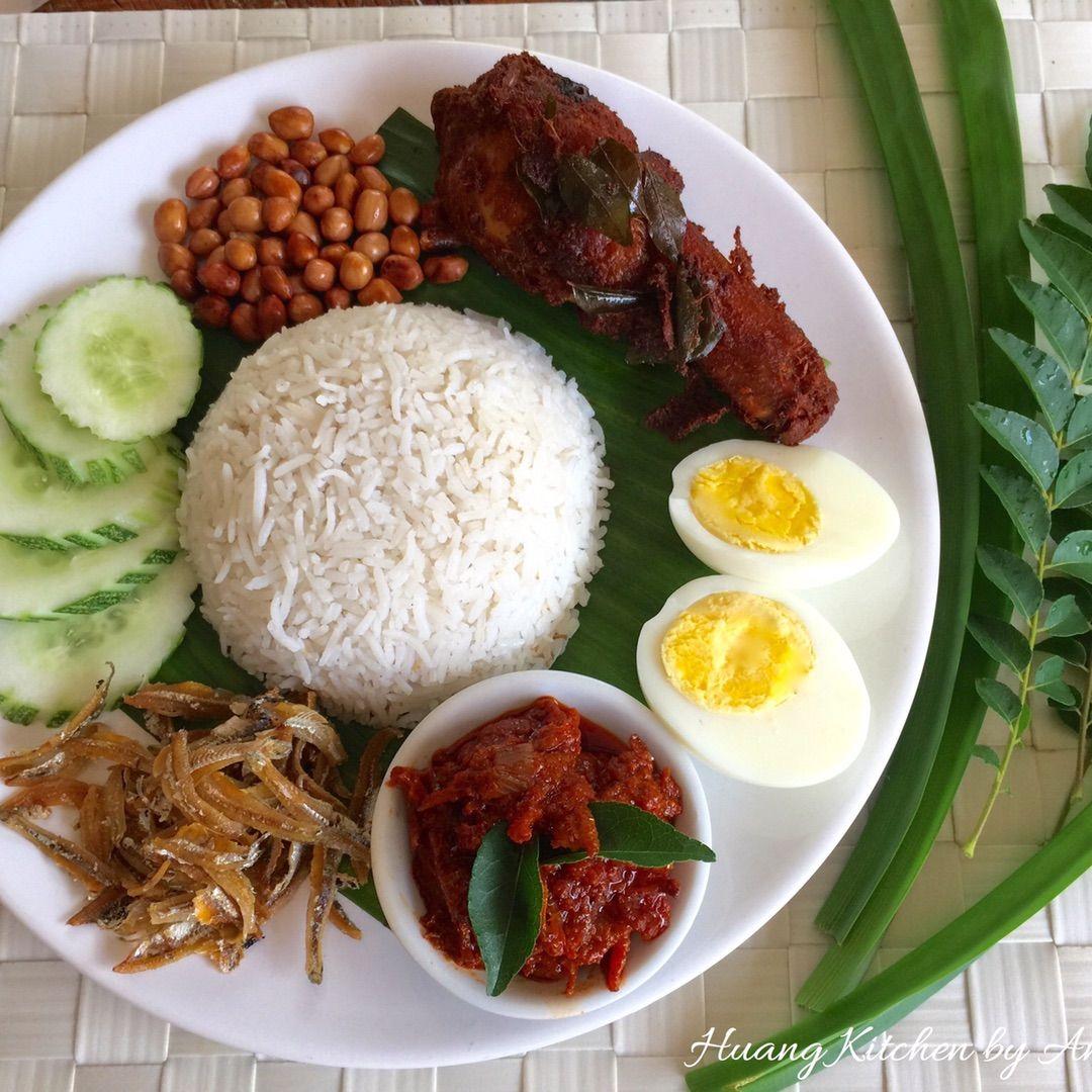 Coconut Milk Rice Recipe Resep Masakan Indonesia Resep Masakan Masakan