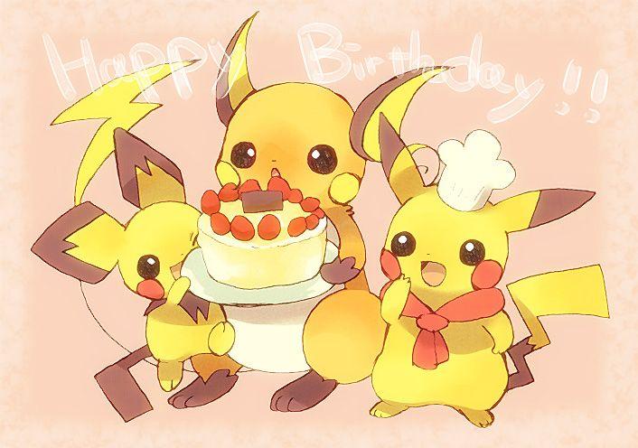 PikaBirthday! Pichu, Raichu, Pikachu (by 夢 モカ@ラブコレし07 ... Pichu Pikachu Raichu Rap