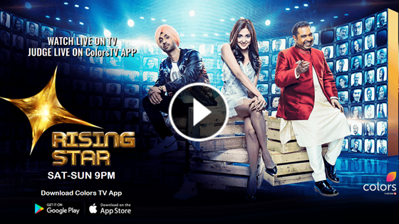 awesome Rising Star 19th February 2017 Full Episode 6 | Vivu Tube