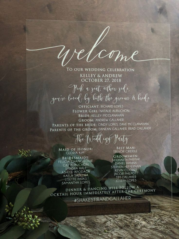 Wedding Program | Acrylic Weding Party Sign | Ceremony Decor | SS-161