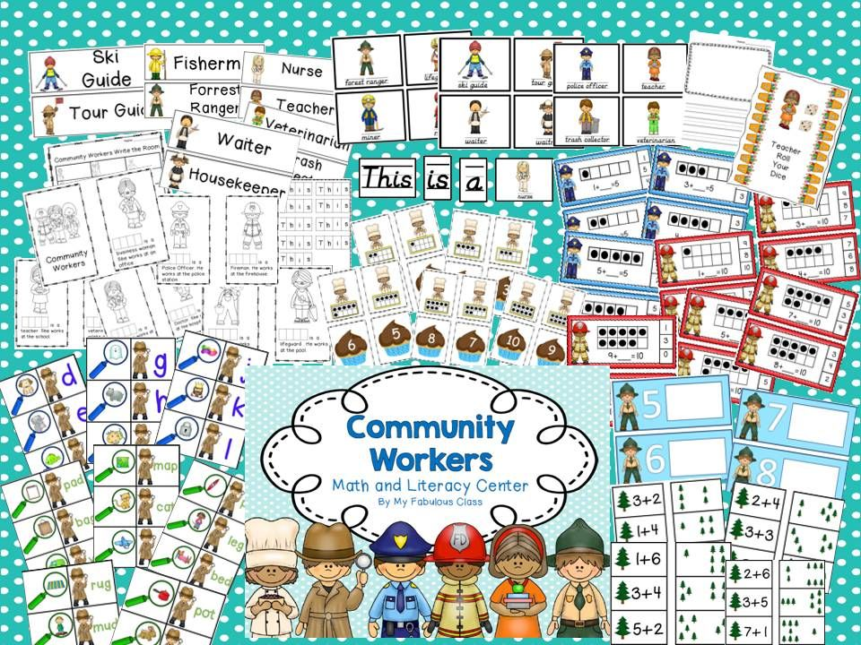 Students can learn all about Community Workers. This pack includes 5 literacy centers and activities and 4 math centers.