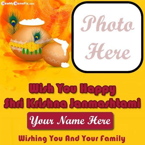 happy janmashtami greeting card on name with photo frame