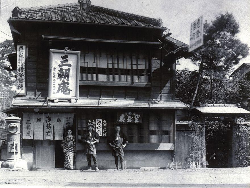カツ丼 早稲田発祥説 を探る 馬場下町交差点にある江戸時代から続く