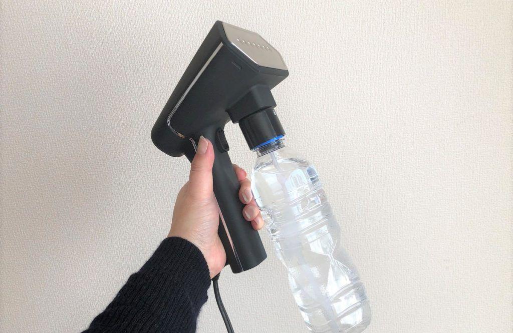 連続してガンガン使いたいときには ペットボトルが取り付けられるのも便利 ペットボトル スチーマー 便利