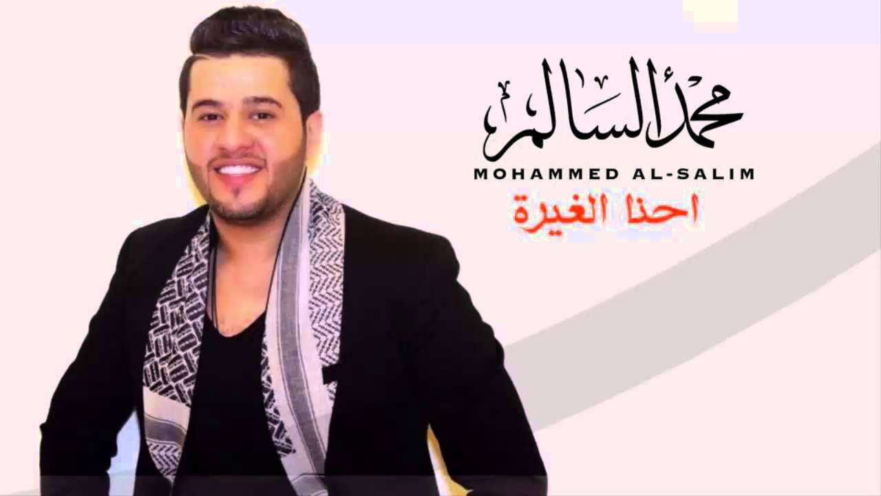 محمد السالم احنا الغيرة Mohamed Alsalim Ahna Alqera Fictional Characters John
