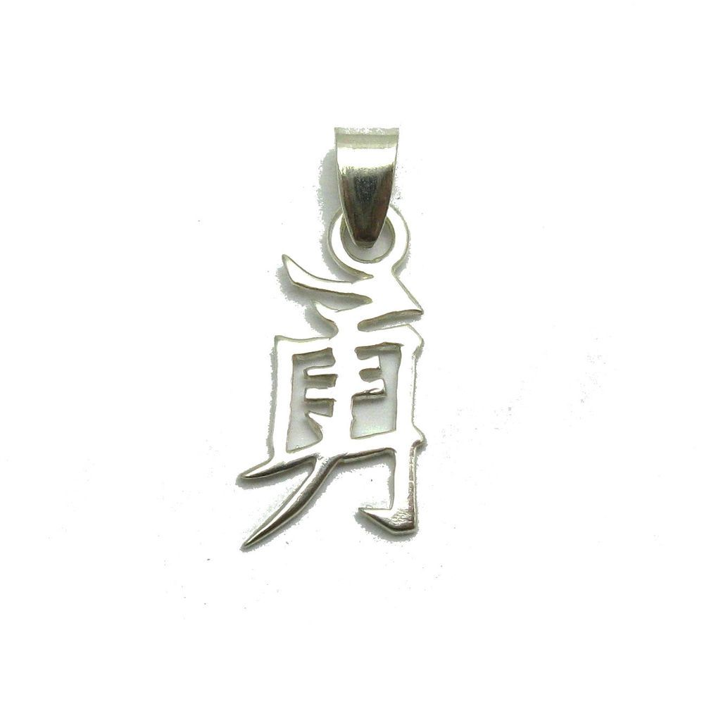 Sterling Silver Pendant Solid 925 Chinese Symbol Courage Pe001276